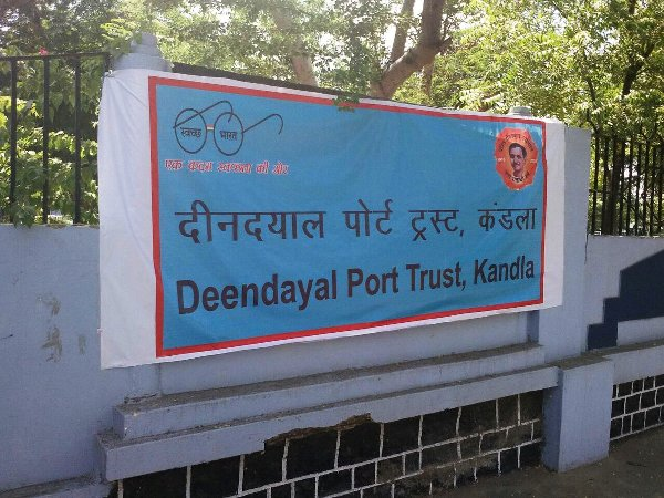 Deendayal Port Trust celebrates 72nd Independence Day
