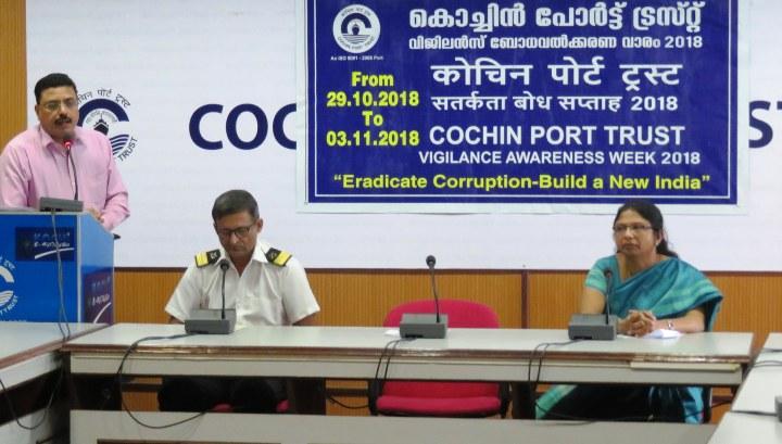 Vigilance Awareness Week in Cochin Port Trust