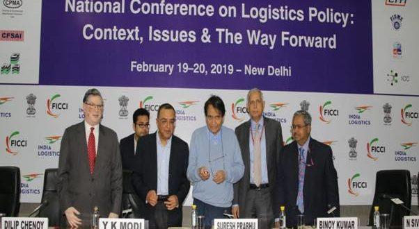 Suresh Prabhu Addresses First Stakeholder Consultation on Draft